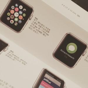 Erste Schritte: Die AppleWatch ist eingetroffen!